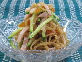 切干大根のごまごまサラダ