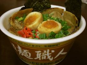 元祖 博多流カップ麺