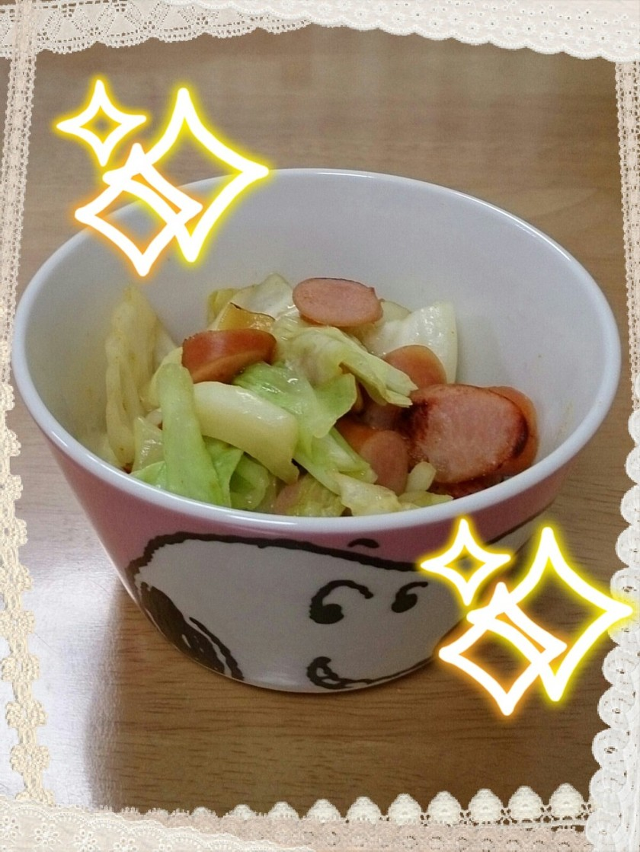 ★☆スパイシーキャベツ☆★