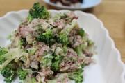 ブロッコリーのコンビーフサラダの写真