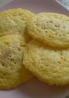 卵黄deノンオイルレンジクッキー