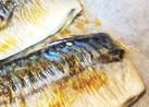 フライパンで汚れない♪ 焼き魚