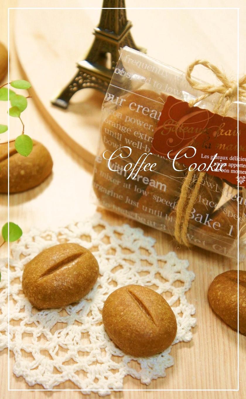コーヒー豆♡コーヒークッキー