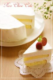 ⁂水切りヨーグルト☆レアチーズケーキ⁂の写真