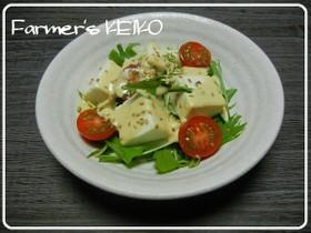 【農家のレシピ】豆腐と水菜のサラダ