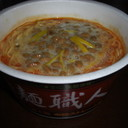 麺職人 de  ナットクー