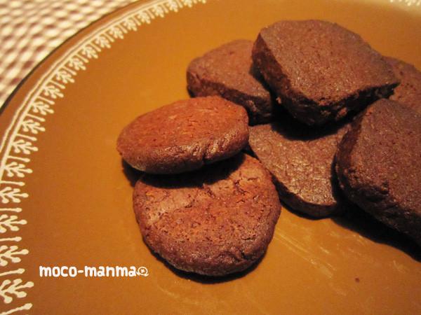 焼きチョコ風♪チョコレートクッキー.*゜