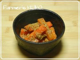 【農家のレシピ】ニンジンの酢醤油和え