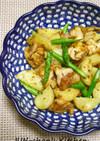 スパイシー*チキンとポテトの炒め物