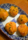 かぼちゃのハムマヨ☆茶巾