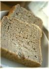 全粒粉100%パン_たまねぎパン(HB)