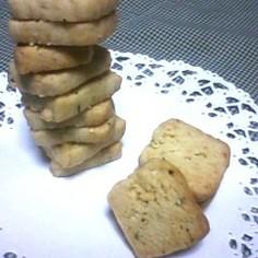 ローズマリーとチーズのクッキー