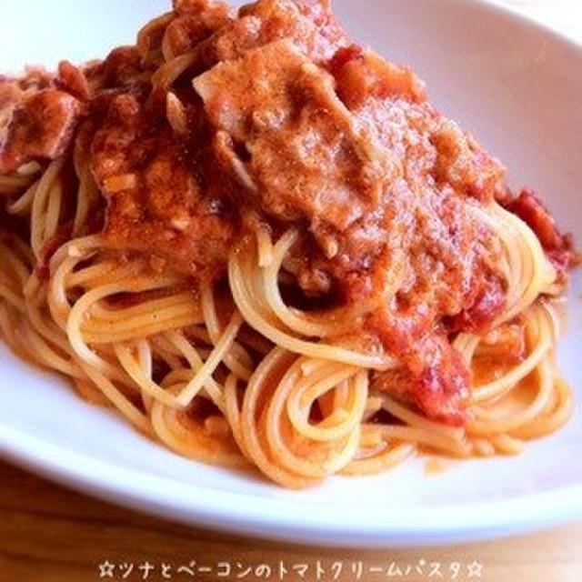 トマト パスタ ツナ 缶
