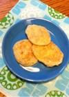 離乳食 山芋とレンコンのフワフワ焼き