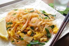 タイ料理☆うどん乾麺でお手軽パッタイ