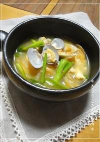 アサリと豆腐のキムチスープ