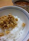 刻み生姜のしょうゆ漬け