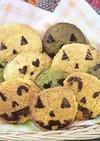 みんなで楽しく!野菜パウダーのクッキー