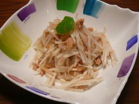 酵素ダイエット②大根のツナサラダ