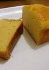 しっとり爽やか♪レモンケーキ