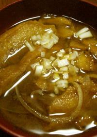 仙台麩のお味噌汁