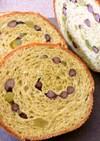 メッシュ♪抹茶&甘納豆(大納言)パン