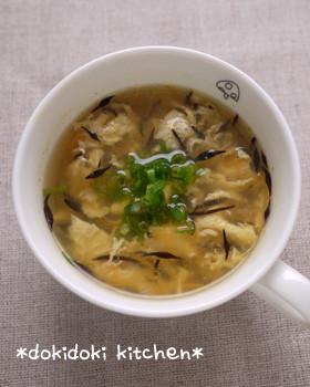 おろし野菜とひじきのスープ