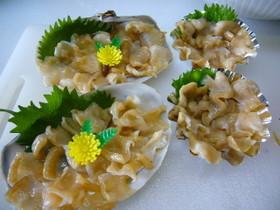 ミル貝のお造り