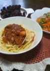 トマト、シーチキン、マイタケのパスタ