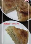 おから入☆炊飯器deメイプルバナナケーキ