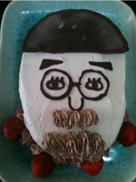 父の日ケーキ!