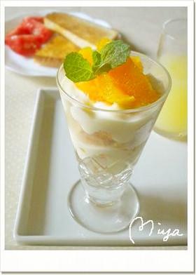 ドライマンゴーとオレンジのヨーグルト