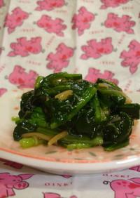 緑色のおかず☆ほうれん草となめ茸の和え物