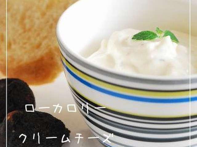クリーム チーズ カロリー