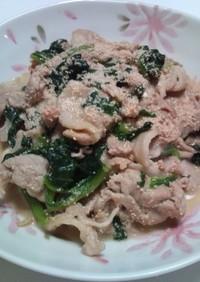 豚肉とほうれん草の明太マヨ炒め