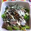 野菜たっぷり!簡単☆和風サラダうどん