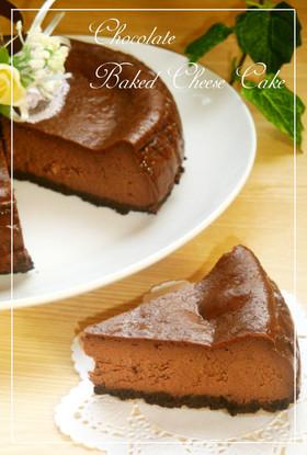 水切りヨーグルト☆濃厚チョコチーズケーキ