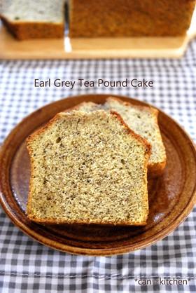 紅茶のパウンドケーキ(アールグレイ)