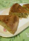 モチモチ美味しい!米粉と野菜の炊飯器パン