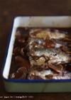 鯵(鰯)の生姜酢甘露煮。