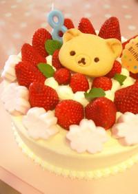 共立て♡21cm型ふわふわスポンジケーキ