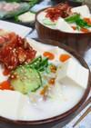 豆乳とキムチのピリ辛で冷たいスープ☆