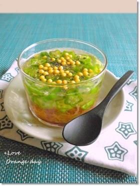 オクラと梅の冷たいスープ