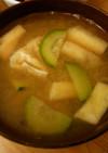 シャキシャキ✿ズッキーニのお味噌汁✿