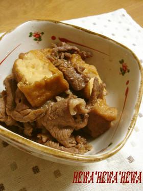 *牛肉と厚揚げのしぐれ煮風*