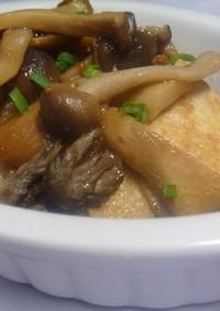 マクロビダイエット豆腐とキノコすき焼き風