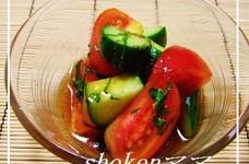 トマトときゅうりのマリネ風サラダ♪