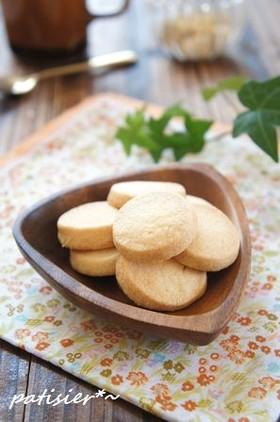 卵無★サクサク★アイスボックスクッキー