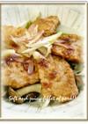 豚ヒレ肉の甘辛しょうが焼き