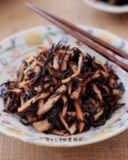 ☆ひじきの煮物☆の写真